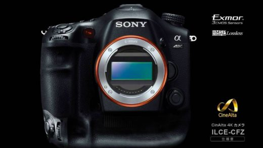 Sony A9 – Rumours [My Thoughts]