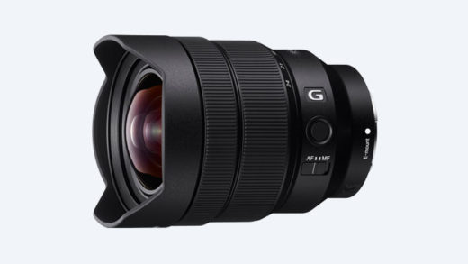 Sony 12-24mm f/4 G – Announcement
