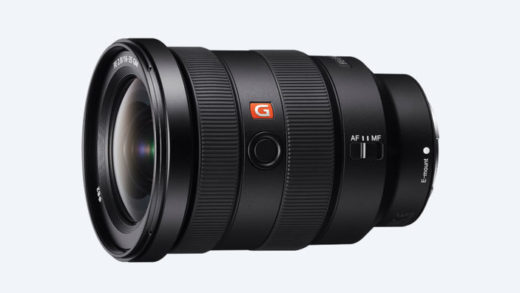 Sony 16-35mm f/2.8 GMaster – Announcement